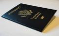 比利时签证百科