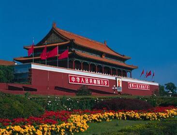 比利时驻北京大使馆签证中心