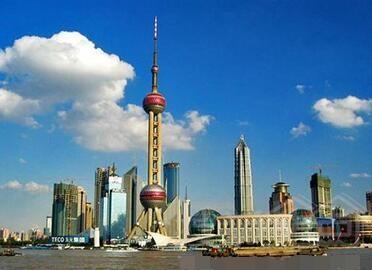 比利时驻上海总领事馆签证中心