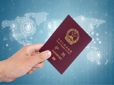 白本办理比利时签证顺利出签