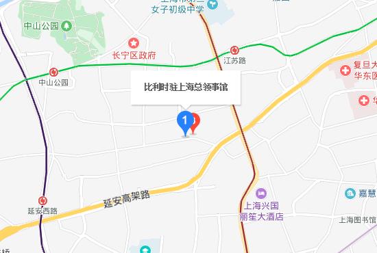 比利时驻上海总领馆地址