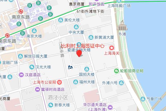 比利时上海签证中心地址