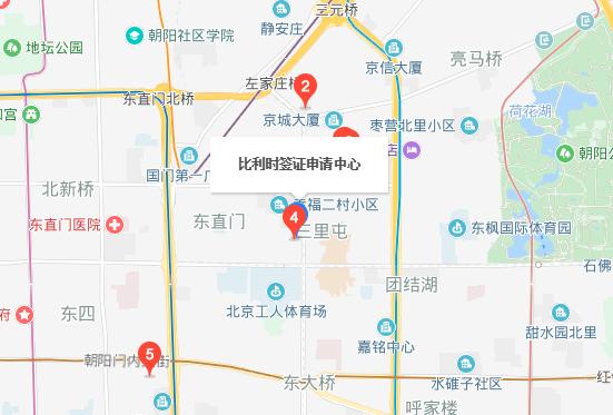 比利时北京签证中心.png